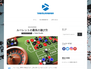 tanimuranana.com screenshot