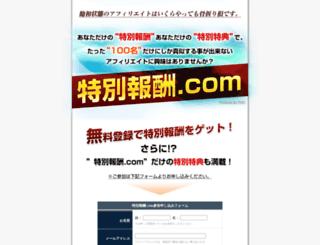 tanka-up.com screenshot