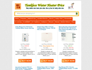 tanklesswaterheaterprice.com screenshot