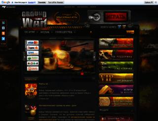 tanks.mail.ru screenshot