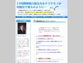tanminhou.net screenshot