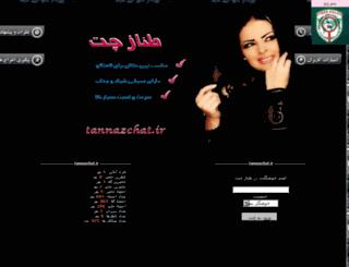 tannazchat.com screenshot
