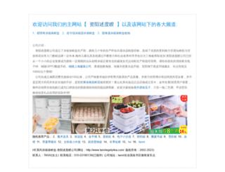tannlegetyrkia.com screenshot