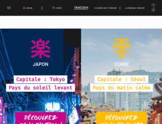 tanoshi.fr screenshot