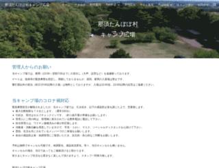 tanpopo.p4p.jp screenshot