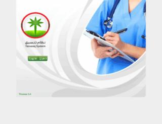 tanseeq.med.sa screenshot