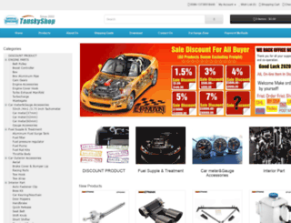 tanskyshop.com screenshot