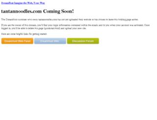 tantannoodles.com screenshot