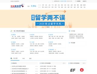 tantuw.com screenshot