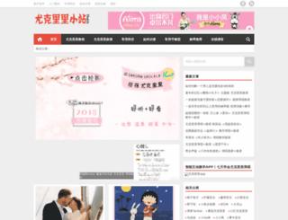 tanukulele.com screenshot