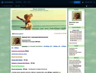 tanushkin-biser.livejournal.com screenshot