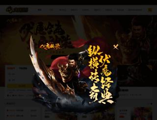 tanwan.com screenshot