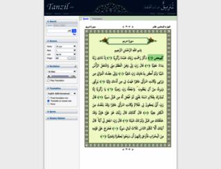 Access tanzil.net. Tanzil - Quran Navigator | القرآن الكريم
