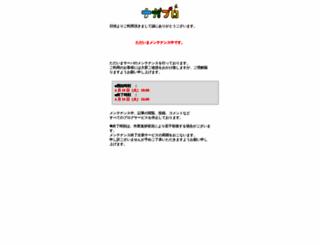 tao.naganoblog.jp screenshot