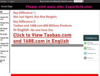 taobaobargain.com screenshot