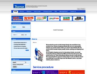 taobaobuying.com screenshot