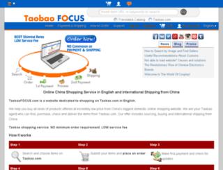 taobaofocus.com screenshot