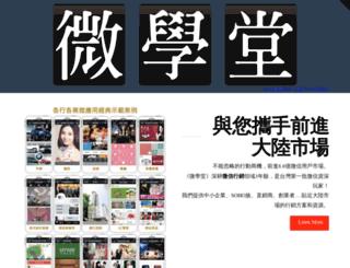taodreams.com screenshot