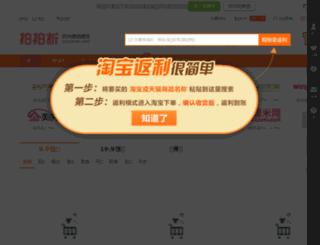 taofenb.com screenshot
