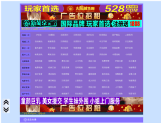 taofenxi.cn screenshot