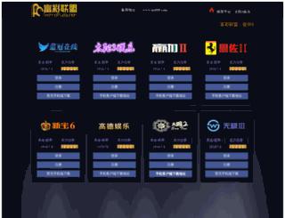 taojindao.net screenshot