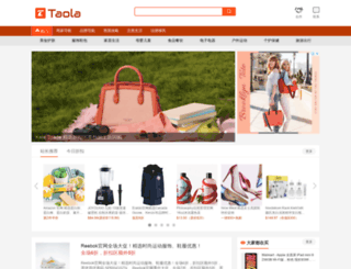 taola.com screenshot