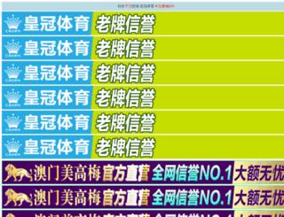 taolant.com screenshot