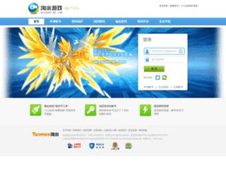 taomee.com screenshot
