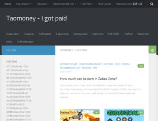 taomoney.net screenshot