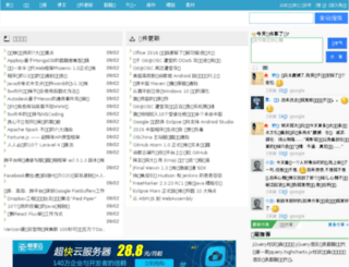 taoon.cn screenshot