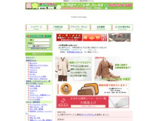 taoru.jp screenshot