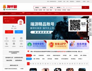 taoshouyou.com screenshot