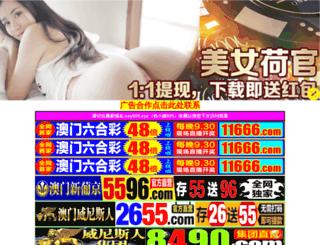 taovipmember.com screenshot