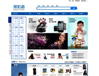 taozd.com screenshot