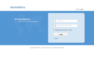 tapd.tencent.com screenshot