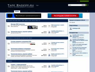 tapebackup.ru screenshot