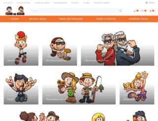tapkinalapki.com.ua screenshot