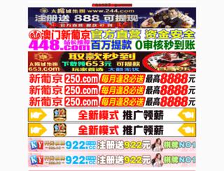 taptogain.com screenshot