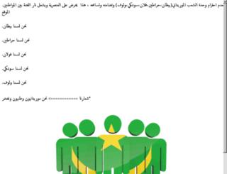 taqadoumy.com screenshot