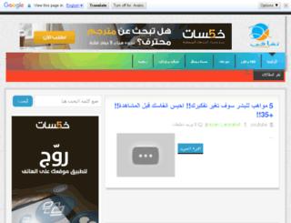 taqafy.com screenshot