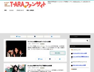 tara-fan.com screenshot