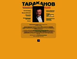 tarakanov.net screenshot