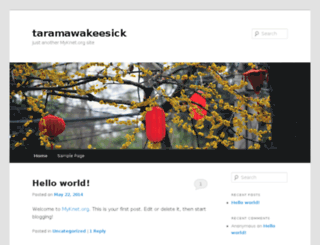 taramawakeesick.myknet.org screenshot