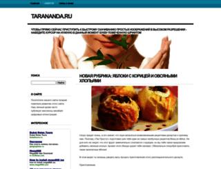 tarananda.ru screenshot