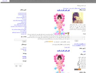 tarane144.avablog.ir screenshot