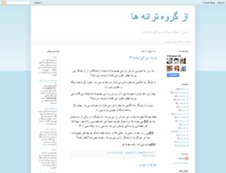 taranehha-mg.blogspot.com screenshot