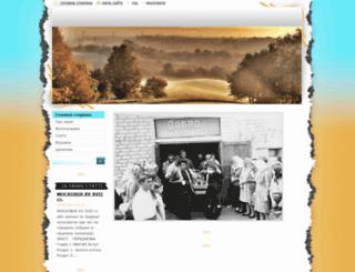 tarasiy.webnode.com.ua screenshot