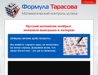 tarasov.guru screenshot