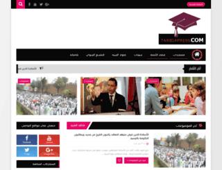 tarbiapress.com screenshot