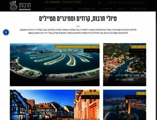 tarbutu.co.il screenshot